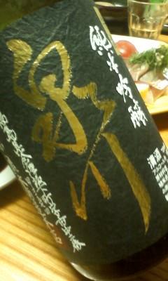 会津飲み比べ_d0028272_20575459.jpg