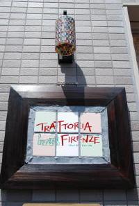 トラットリア フィレンツェ_b0016474_19205798.jpg