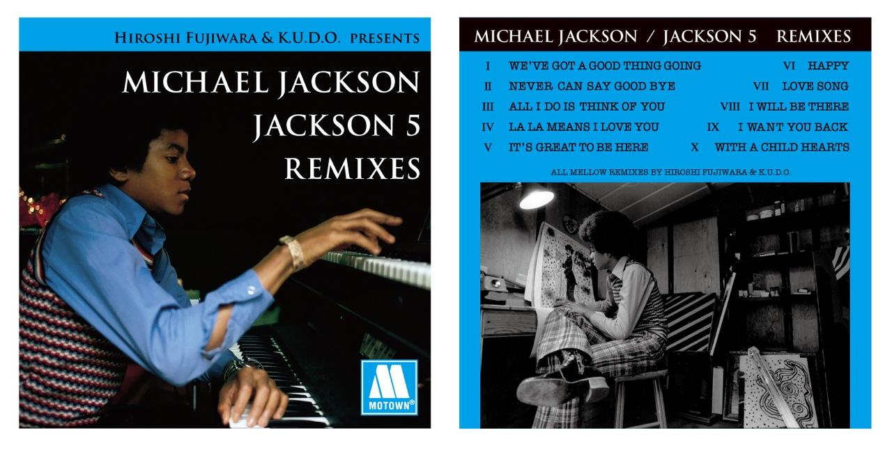 MICHAEL JACKSON/JACKSON 5 REMIXES_b0156682_124334.jpg