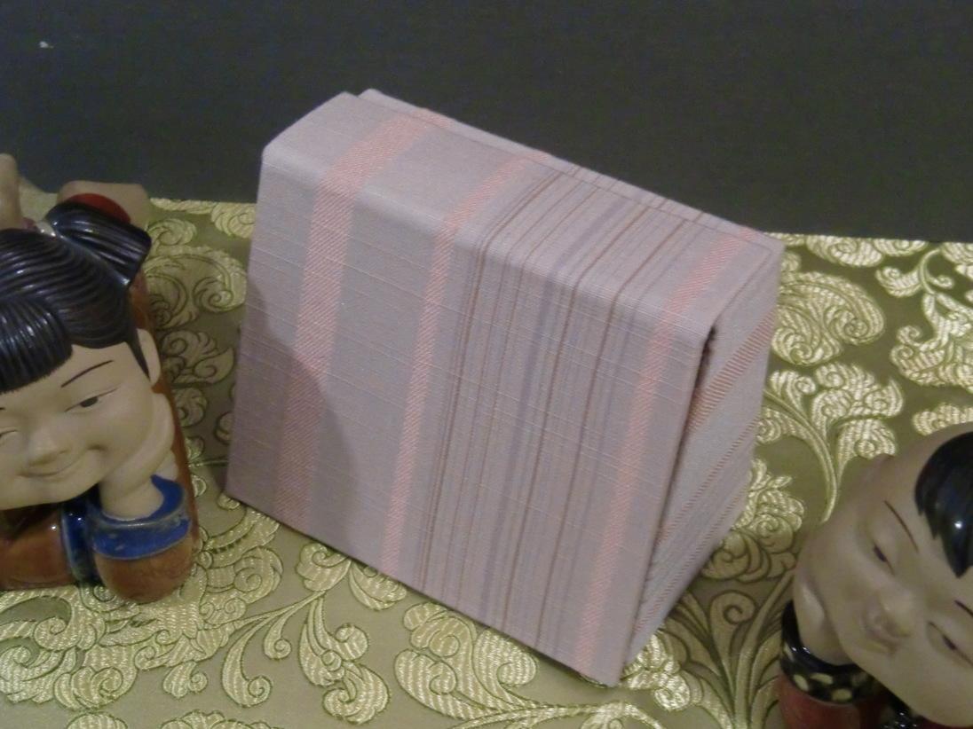 じゃばらのカード入れ_f0214388_16433100.jpg