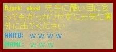 b0096491_410125.jpg