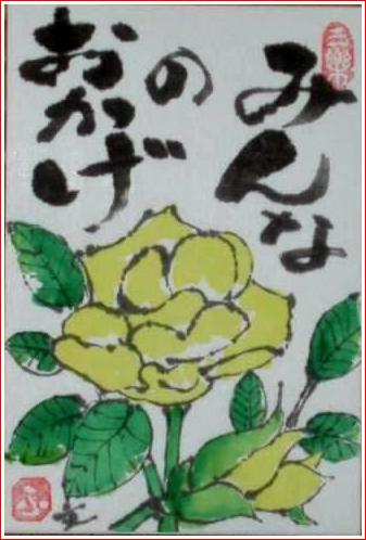 b0104092_201138.jpg
