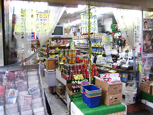 アジア食材屋『Tokyo Rose』