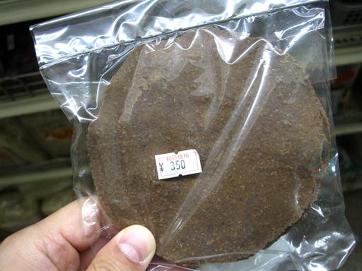 せんべい状乾燥納豆