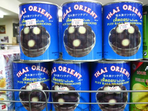 ツチグリの缶詰