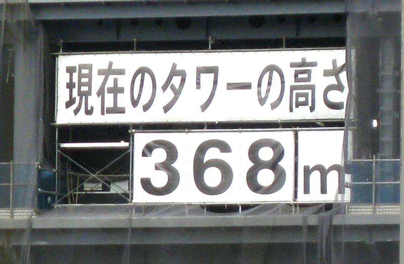 b0083801_1842103.jpg