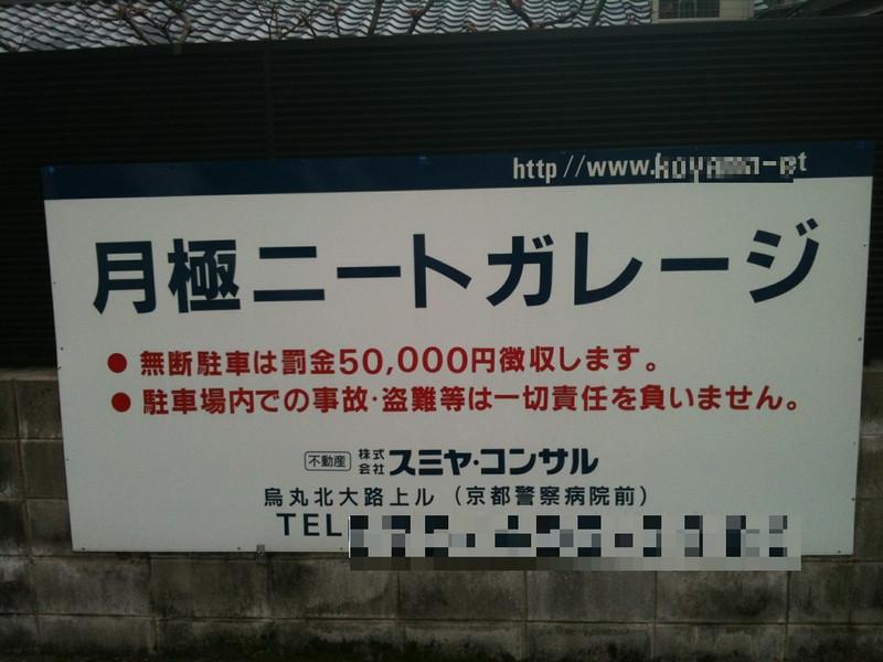 b0049102_2085569.jpg