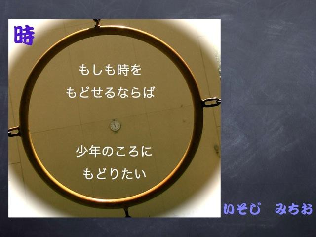 c0052304_22354212.jpg