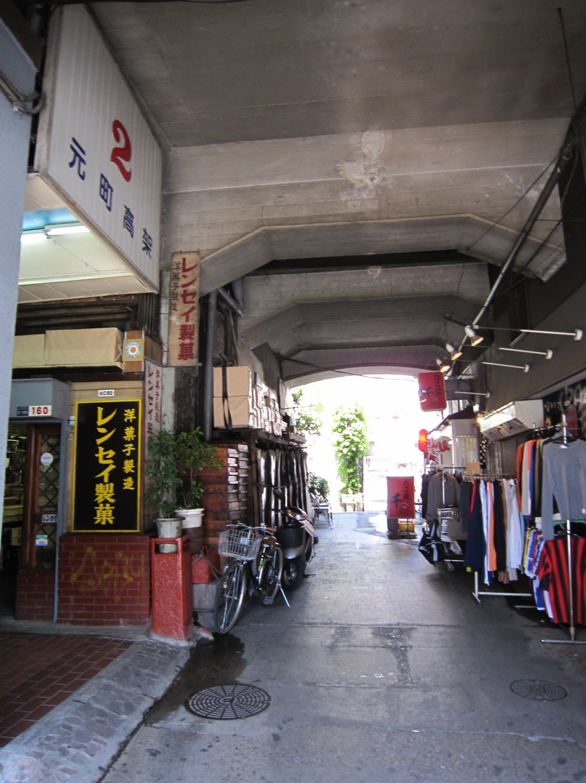 プリウスで神戸へ_d0081605_234939.jpg
