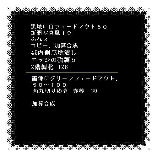 d0048312_2211067.jpg