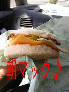 f0148927_18214257.jpg