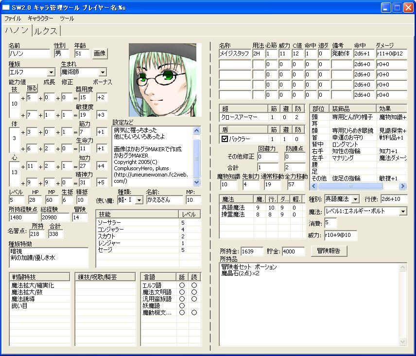 f0234830_167466.jpg