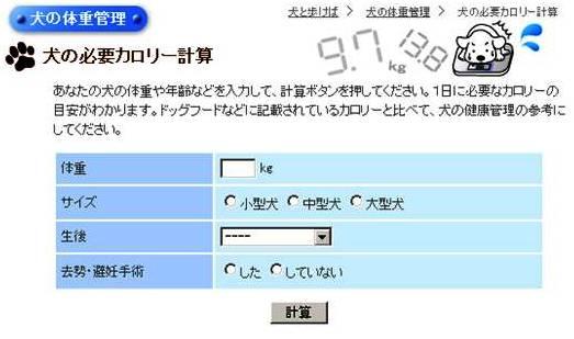 d0156734_1911766.jpg