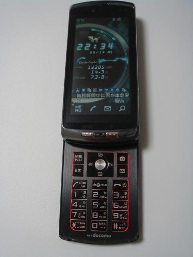 b0052436_22461142.jpg