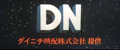 藤田敏八監督『八月の濡れた砂』(日活映画)その4_f0147840_21522026.jpg