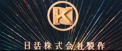 藤田敏八監督『八月の濡れた砂』(日活映画)その4_f0147840_21552288.jpg