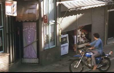 藤田敏八監督『八月の濡れた砂』(日活映画)その4_f0147840_22315579.jpg
