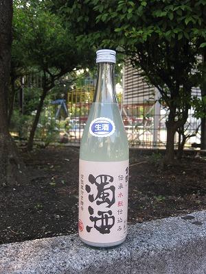 ◆三益bar (5/14) 臨時休業のお知らせ◆_b0087842_06836.jpg