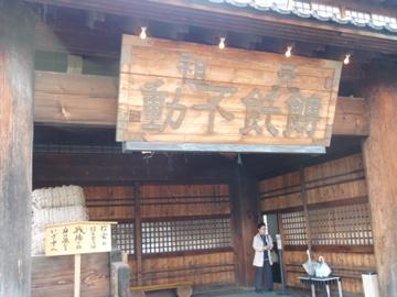 越智伸明さんの工房とギャラリー_b0132442_17272342.jpg
