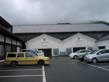 越智伸明さんの工房とギャラリー_b0132442_17274182.jpg