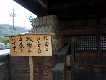 越智伸明さんの工房とギャラリー_b0132442_17275536.jpg