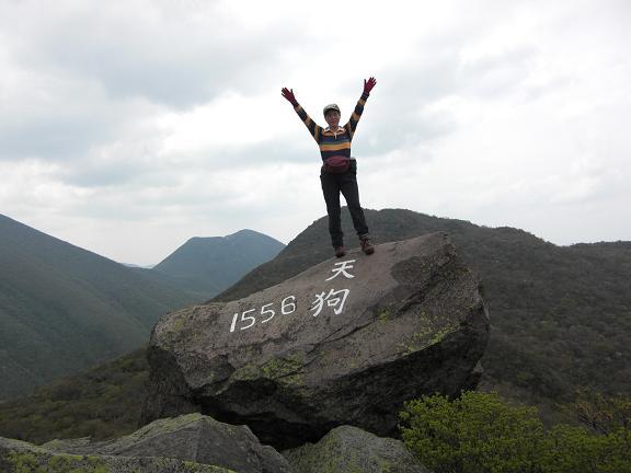 九重・黒岳へ、シャクナゲ満開!_e0164643_20333452.jpg