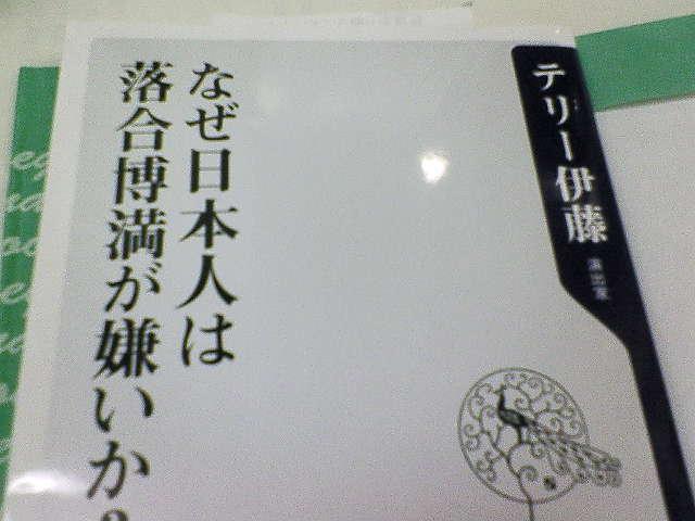 b0021251_105677.jpg