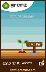 c0020452_21501679.jpg