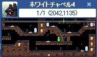 b0111560_1344322.jpg