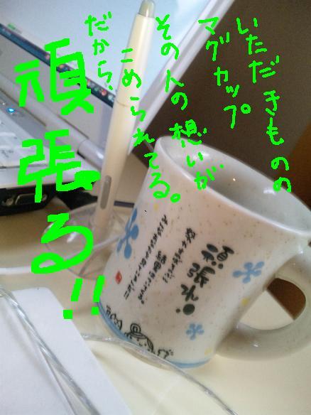 b0122260_2325410.jpg