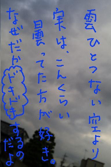 b0122260_2393527.jpg