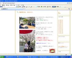 b0140965_2045157.jpg