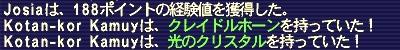 a0064369_09295.jpg