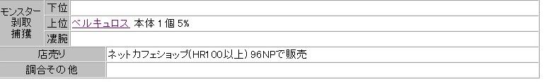 b0093478_0375755.jpg