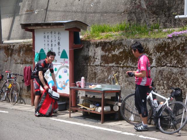 5/4 徳島山岳ツーリング_e0138781_220188.jpg