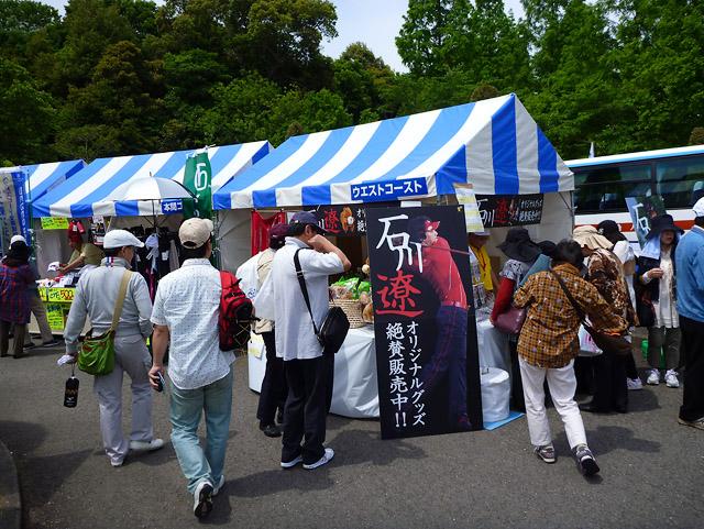 パサージュ琴海・日本プロ選手権日清カップヌードル杯_b0042282_0132175.jpg