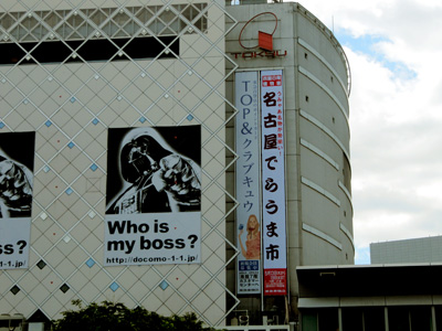 5月14日(金)今日の渋谷109前交差点_b0056983_12241549.jpg