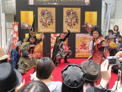 5月14日(金)今日の渋谷109前交差点_b0056983_1224321.jpg