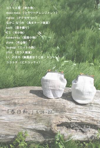 f0103986_16543283.jpg