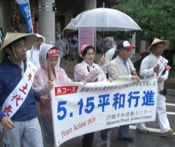 平和行進スタート―16日には普天間包囲行動_f0150886_1538720.jpg