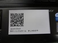b0151508_1902788.jpg