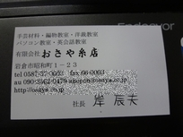 b0151508_1903845.jpg