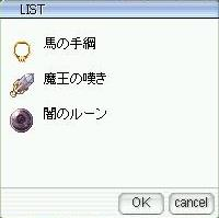 e0115011_1721787.jpg