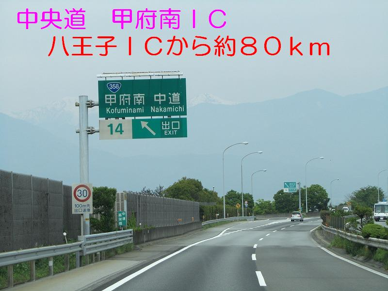 JOA フェスティバル In 早川町_b0123820_15264222.jpg