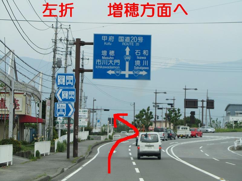 JOA フェスティバル In 早川町_b0123820_15265423.jpg