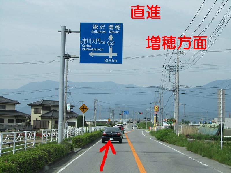 JOA フェスティバル In 早川町_b0123820_15271441.jpg