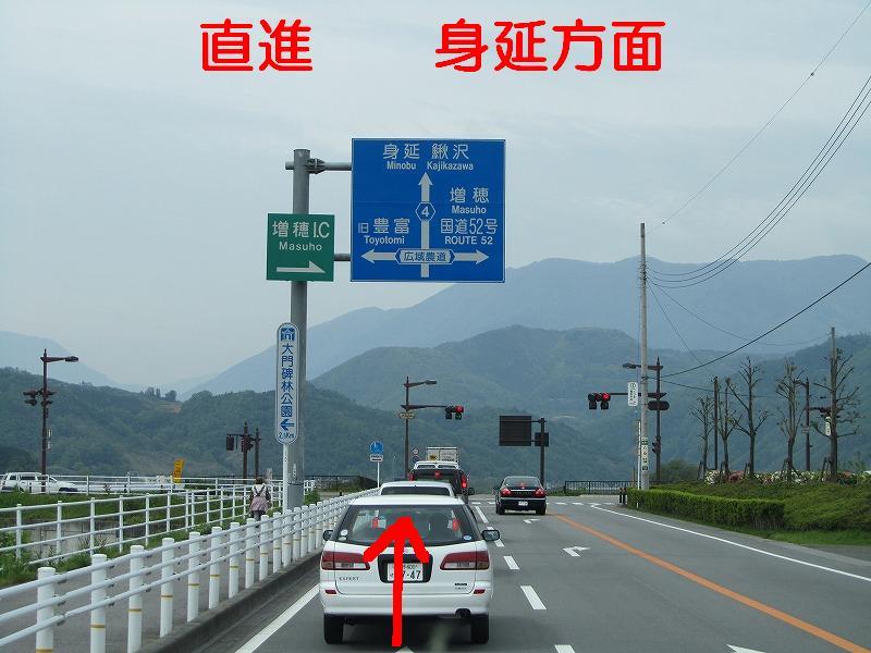 JOA フェスティバル In 早川町_b0123820_15272775.jpg