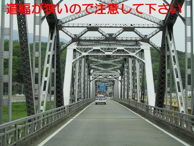 JOA フェスティバル In 早川町_b0123820_15274349.jpg