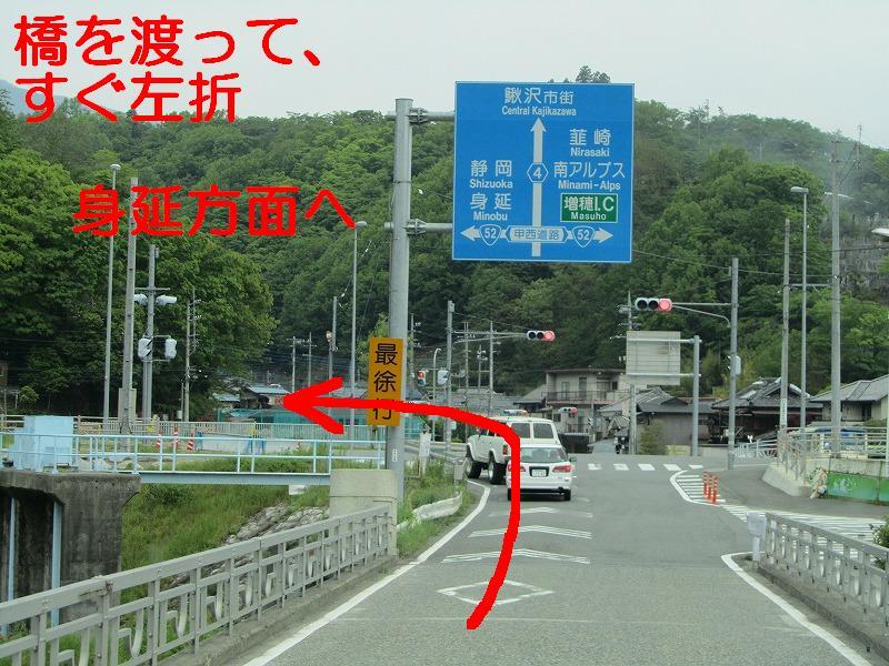 JOA フェスティバル In 早川町_b0123820_1527546.jpg