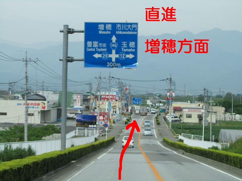 JOA フェスティバル In 早川町_b0123820_1527890.jpg